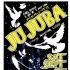 Jujuba 4