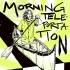 Morning Teleportation