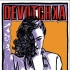 Devotchka