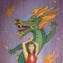 Enter The Dragon Lady