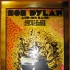 Bob Dylan / Gold Edition / signed and numbered