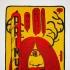 Primus / Santa Barbara / Cyclops (printed in Paris)