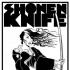 Shonen Knife / Black and White Test