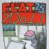 Flatstock 25