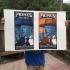 Primus Reno 2010, Uncut Primus Reno (A/P)